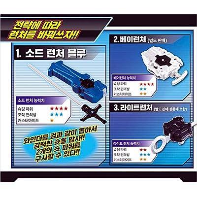 Burst B-70 Sword Launcher Blue Takara Korea Imported: Toys & Games