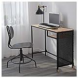 IKEA Fjällbo Laptop Table, Black