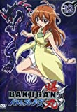 Vol. 12-Bakugan Battle Brawlers