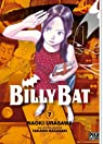Billy Bat, tome 7 par Urasawa