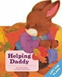 Helping Daddy, Mathew Price, 1935021222