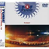 Live Around Special'94 F・S・F The Concert [DVD]