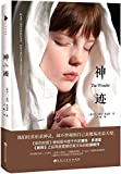 The Wonder (Chinese Edition)