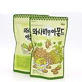 Korea Imported Tom's Gilim Wasabi Almond 210g/0.46lb/7.4oz