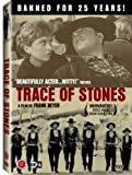 Trace of Stones by FIRST RUN FEATURES by Frank Beyer