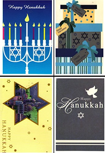 Happy Hanukkah Box of 16 Cards (4 Each of 4 Designs) 16 Cards and 16 Envelopes