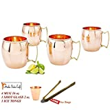 Set of 4 - Prisha India Craft ® Solid Copper Mug for Moscow Mules 550 ML / 18 oz 100% Pure Copper Best Quality Lacquered Finish Mule Cup, Moscow Mule Cocktail Cup, Copper Mugs, Cocktail Mugs