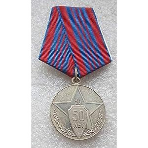 50 Years of the Soviet Police USSR Soviet Union Russian Communist Bolshevik Medal