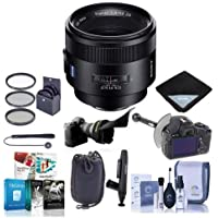 Sony 50mm F1.4 ZA Planar T Zeiss Alpha A DSLR Mount Lens - Bundle with 72mm Filter Kit, FocusShifter DSLR Follow Focus, Lens Pouch, Lens Cleaner, Lens Wrap, Flex Lens Shade, Cap Leash, Software Pack