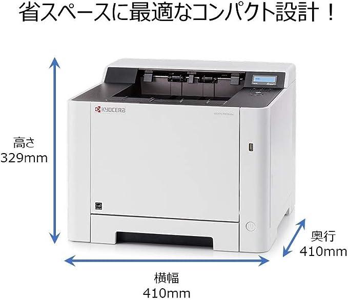 Amazon.com: Nueva Kyocera Ecosys p5026cdw Impresora de color ...