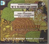 Paddhatti - The Tradition Of Burnished Gold - M S Subbulakshmi, Live In Concert 1977 (3-CD Pack)