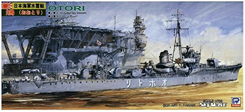 Skywave 1/700 IJN Torpedo Boat Otori 2 1934 and 1944 Model Kit (Torpedo Selection)