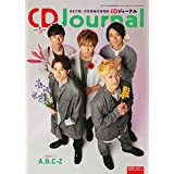 CD ジャーナル 2018年5月号