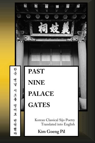 (Past Nine Palace Gates: Korean Classical Sijo Poetry Translated into English (Volume)