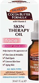Palmer's Cocoa Butter Formula Skin Therapy Oil for Face 1 oz