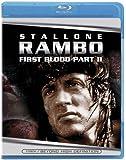 Rambo: First Blood 2 [USA]