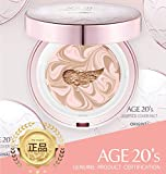 Age 20's Compact Foundation Premium Makeup, + 1 Extra Refill - Pink Latte Essence Cover Pact SPF50+ (Made in Korea) - Pink / Natural Beige (Color 23)