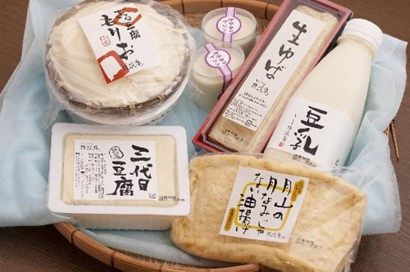 頂点許す幽霊ひろし屋食品 とうふのひろし屋 おばー自慢の ゆし豆腐 500g×10