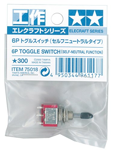 6P Toggle Switch (Self Neutral) (Material) by Tamiya