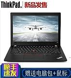 【下单送包鼠】 ThinkPad X280-2FCD 12.5英寸笔记本电脑 i5-8250u 8G 256G SSD 12.5英寸普屏 无指纹识别 红外摄像头 Win10 1年保修 + Aisying包