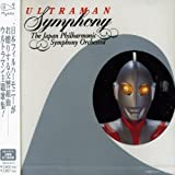 Ultraman Symphony