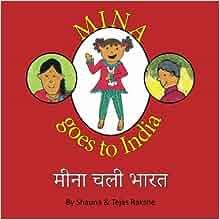 Shauna Rakshe, Tejas Rakshe: 9781494913649: Amazon.com: Books
