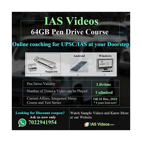 IAS Videos 64GB pendrive course for IAS UPSC civil services exam