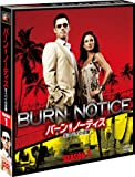 [DVD]バーン・ノーティス 元スパイの逆襲 シーズン1 (SEASONSコンパクト・ボックス) [DVD]