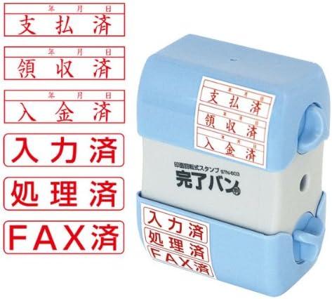 [해외]ナカバヤシ 인 면 회전 스탬프 완료 밴 STN-603 / Nakabayashi Mark Face Rotary Stamp Complete van STN-603