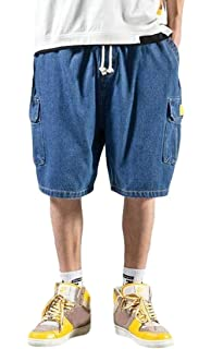 Jotebriyo Mens Cropped Cargo Washed Stretch Plus Size Denim Shorts Jeans