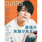 CLUSTER Vol.14
