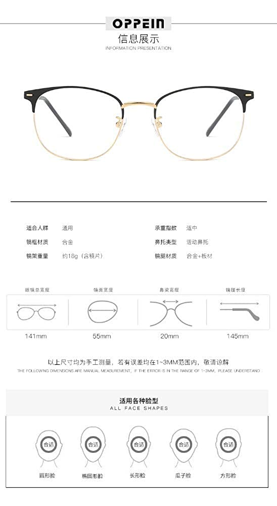 Blu-Ray Glasses Retro Fashion Eye Protection Half Frame No Degree Black