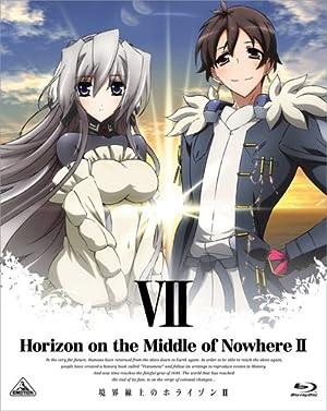 境界線上のホライゾンII DVD