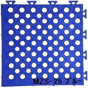 水廻りフロアー ソフトチェッカー MZS-25 16枚セット 色 ブルー サイズ 厚15mm×タテ250mm×ヨコ250mm/枚 16枚セット寸法(1000mm×1000mm) 【日本製】 【防炎】 B01L8MCE2U 21666
