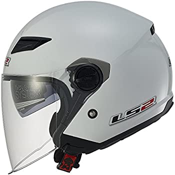 LS2 Helmets 569 Track Solid Open Face Motorcycle Helmet with Sunshield (Pearl White, Medium)