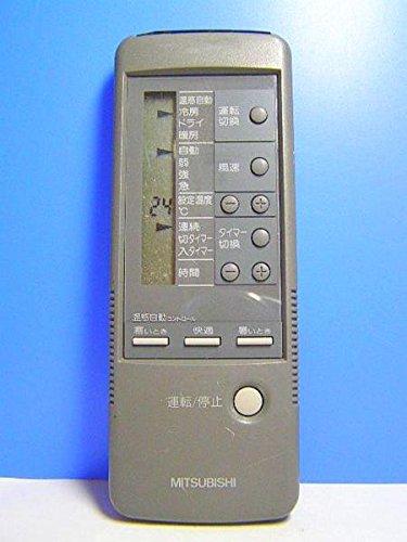 三菱 エアコンリモコン 4G16