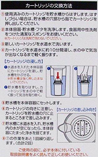 クリタック ポット型浄水器 クリピーレTR カードリッジ3P RETC3-3056
