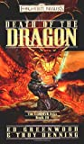 Death of the Dragon, Ed Greenwood and Troy Denning, 0786918632