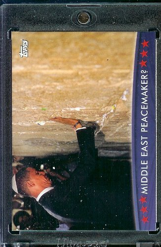 (2008/09 Topps Barack Obama Presidential Trading Card #47 - Very attractive trading card of President Obama)