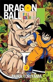 Dragon Ball Full Color Saiyan Arc Vol 1 Volume 1 Toriyama Akira 9781421565927 Books Amazon Ca