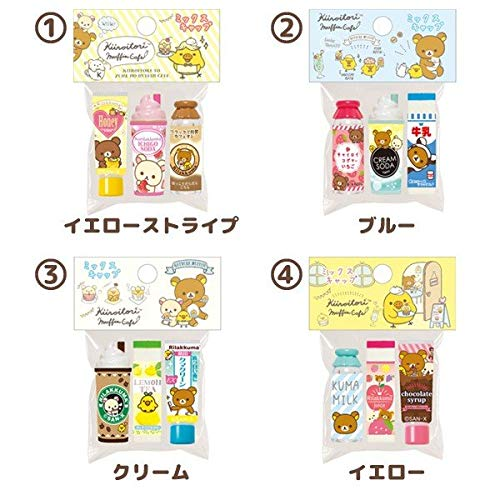 San-X Rilakkuma 2B Pencil 4 PCS Set Kiiroitori Muffin Cafe Theme
