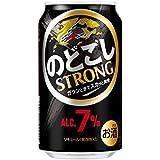 ビール 新ジャンル キリン のどごし ストロング STRONG 350ml 48本 (2ケース) beer