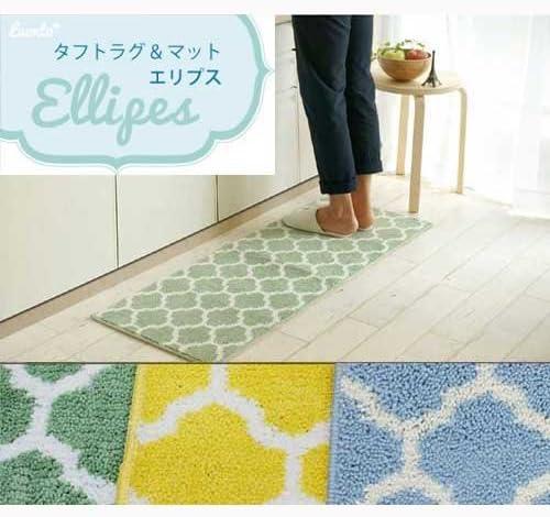 第一商事「ELLIPSE(エリプス)タフトラグ&マット」