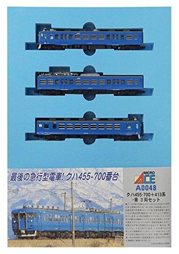 マイクロエース Nゲージ クハ455-700+413系・青 3両セット A0048 鉄道模型 電車の商品画像