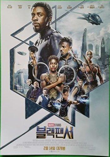 Black Panther 2018 Korean Mini Movie Posters Movie Flyers (A4 (Korean Movie Poster)