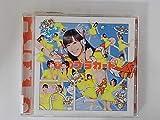 Kokoro no Placard