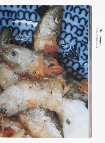 Nobuyoshi Araki: The Banquet: Books on Books No. 15