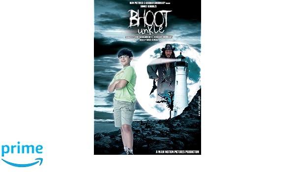 Amazon com: Bhoot Unkle: Jackie Sheroff, Dev kantawala