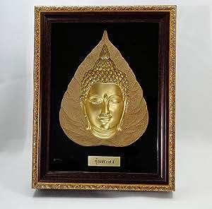 Amazon.com : Thai Buddha Sandstone Art 3D Face Image with