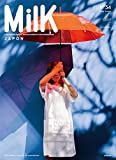 ミルクジャポン #34 (Spring/Summer 2017)